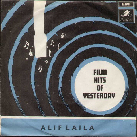 Alif Laila Hindi Bollywood Vinyl EP