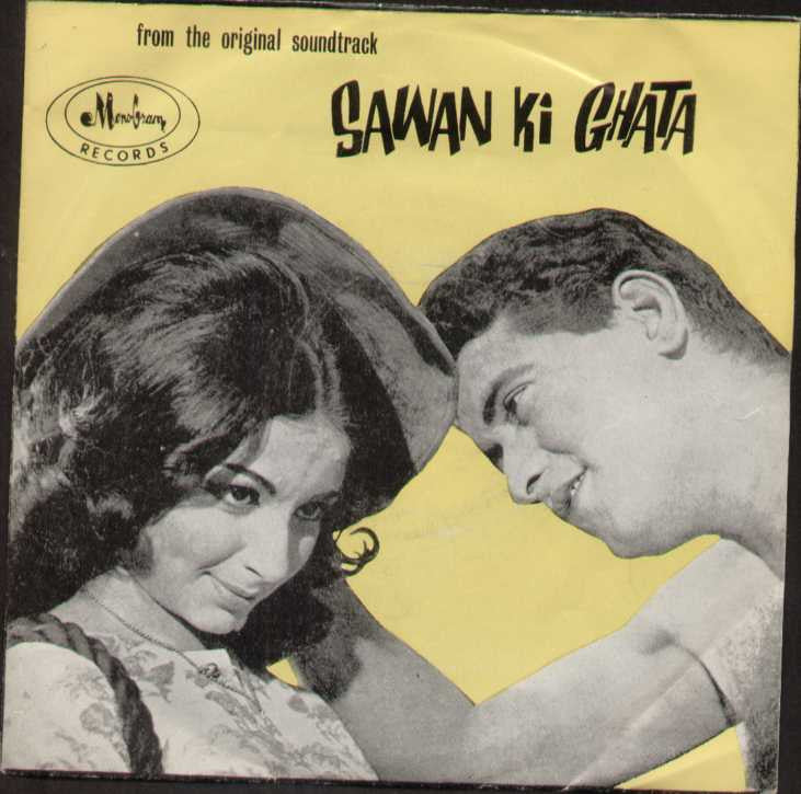 Sawan Ki Ghata Hindi Indian Vinyl EP