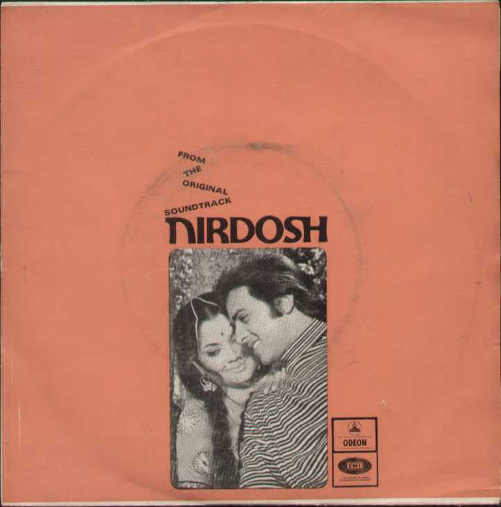 Nirdosh Hindi Bollywood Vinyl EP