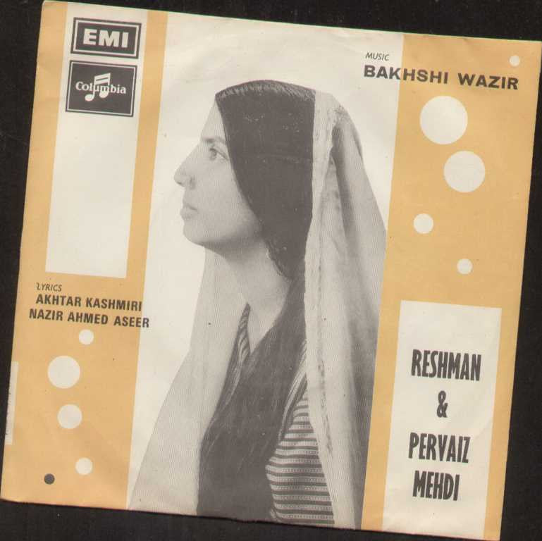 Reshman And Pervaiz Mehdi Pakistan Bollywood Vinyl EP