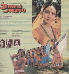 Jeene Ki Arzoo 1981 Indian Vinyl LP