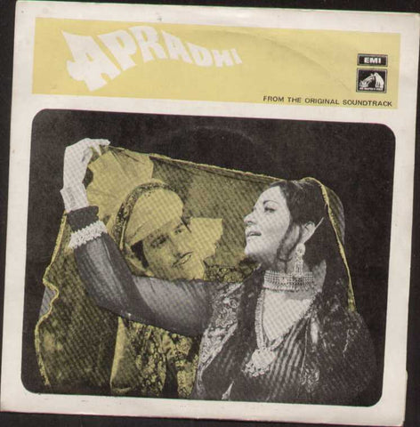 Apradhi Hindi Bollywood Vinyl EP