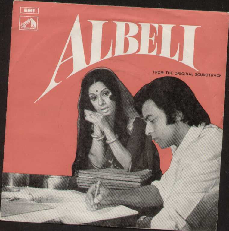 Albeli Hindi Bollywood Vinyl EP