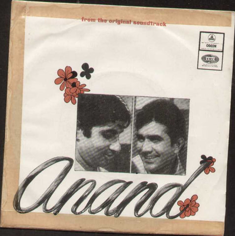 Anand Hindi Bollywood Vinyl EP