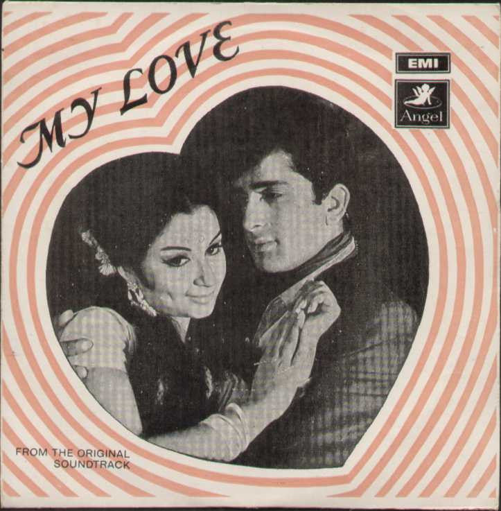My Love Hindi Bollywood Vinyl EP