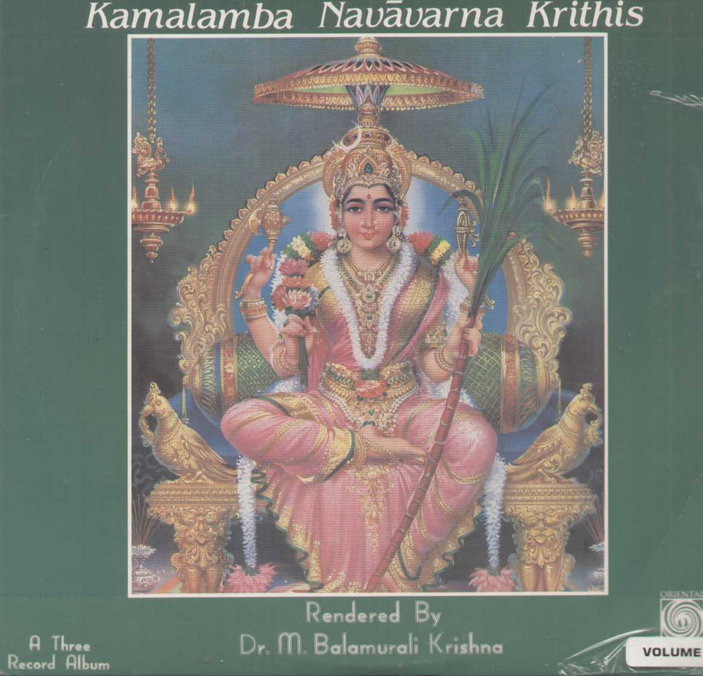 Divine Offerings of Dikshitar Kamalamba Navavarna Krithis Hindi Bollywood LP