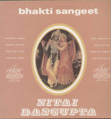 Bhakti Sangeet Nitai Dasgupta Hindi Bollywood Vinyl LP