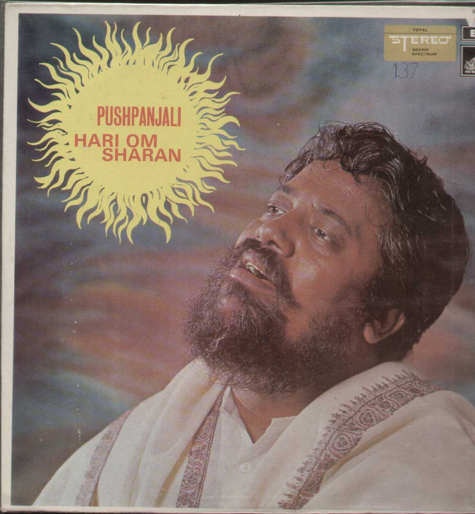 Pushpanjali Hari Om Sharan Bollywood Vinyl LP