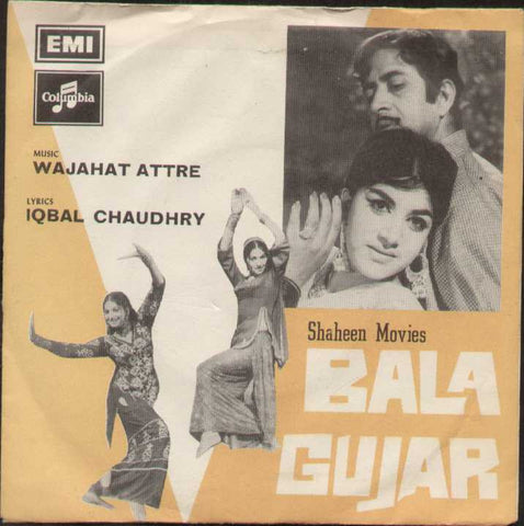 Bala Gujar Pakistani Bollywood Vinyl EP