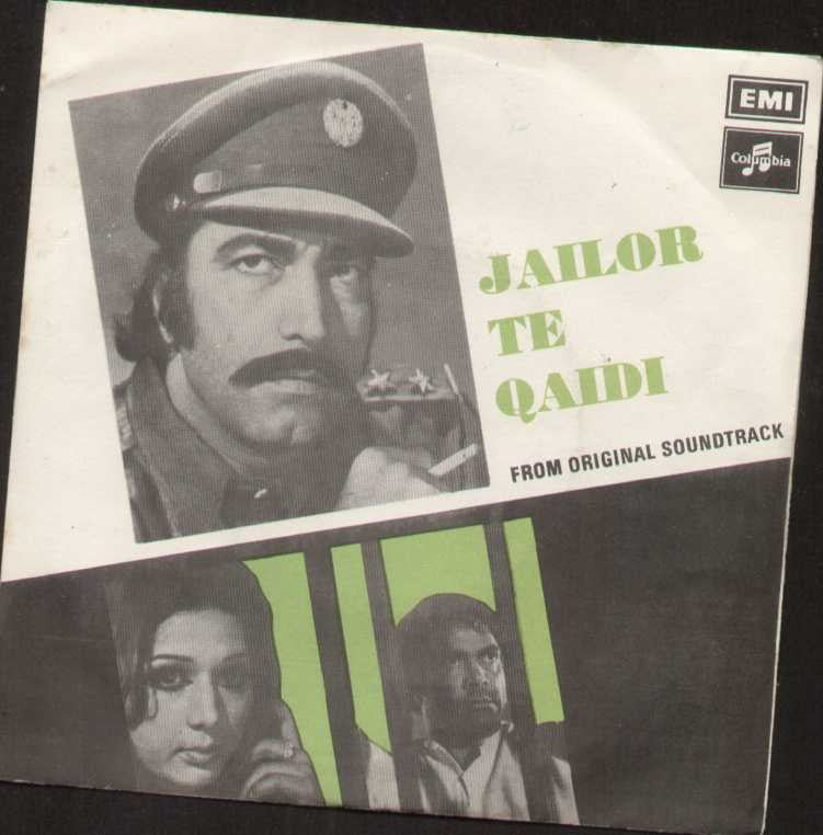 Jailor Te Qaidi Pakistani Bollywood Vinyl EP