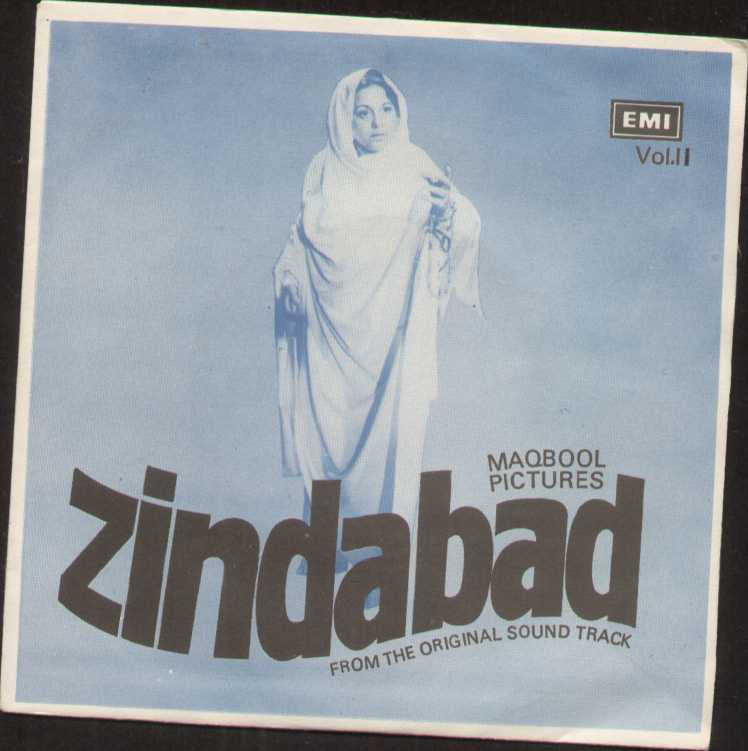 Zindabad Vol 1 Pakistani Bollywood Vinyl EP