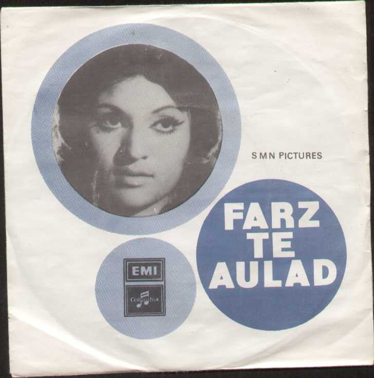 Farz Te Aulad Pakistani Bollywood Vinyl EP