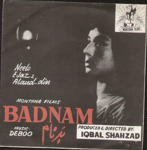 Badnam Indian Vinyl EP