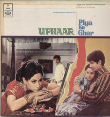 Uphaar And Piya Ka Ghar 1972 Bollywood Vinyl LP