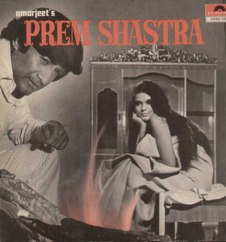 Prem Shastra 1970 Bollywood Vinyl LP