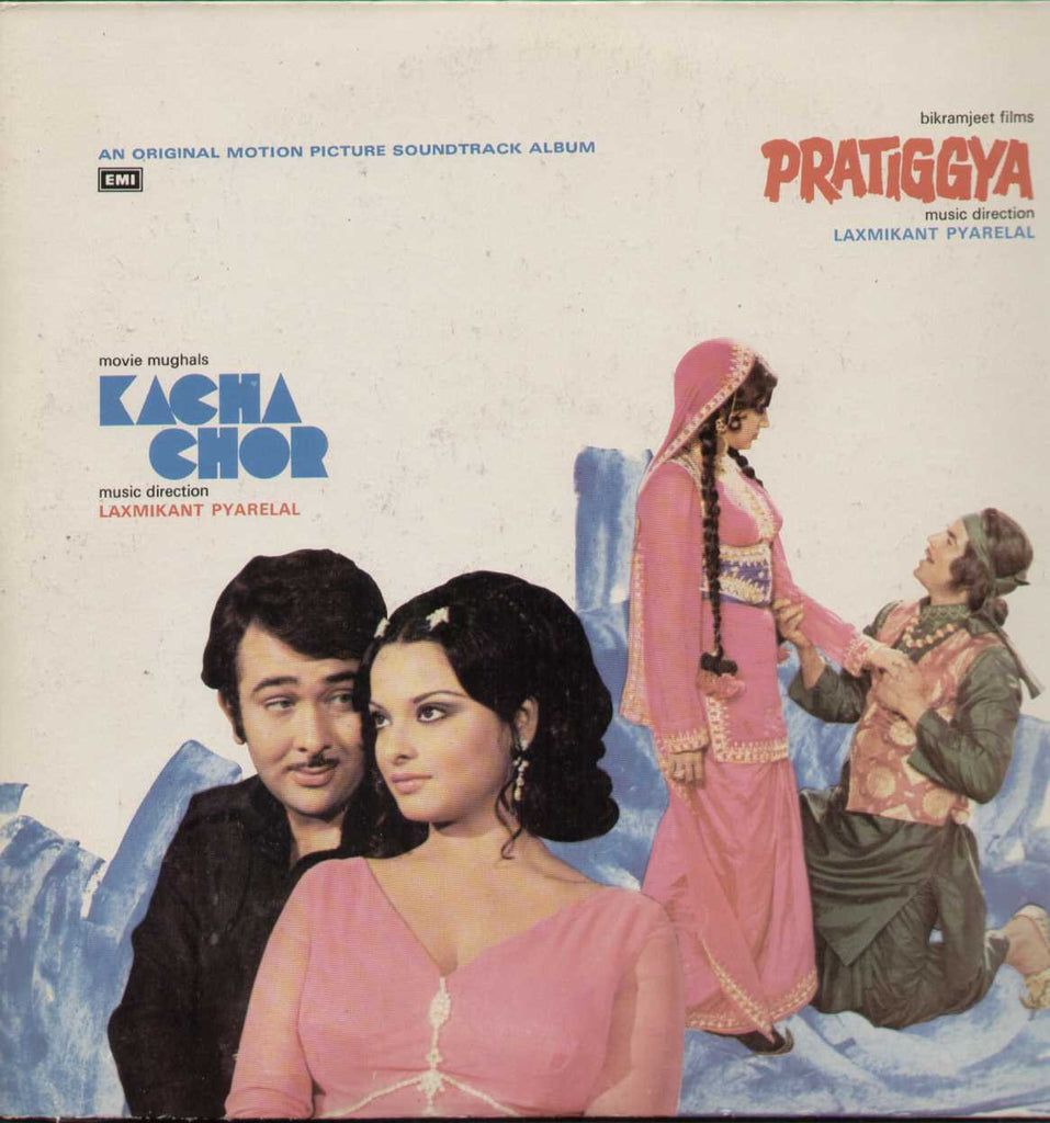Kacha Chor And Pratiggya 1970 Bollywood Vinyl LP- Frist Press