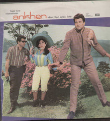 Aakhen 1993 Bollywood Vinyl LP