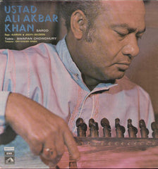 Ustad Ali Akbar Khan Bollywood Vinyl LP