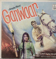 Ganwaar 1970 Bollywood Vinyl LP