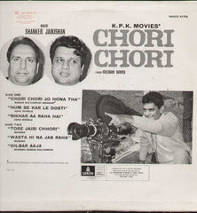 Chori Chori 1960 Bollywood Vinyl LP- First Press