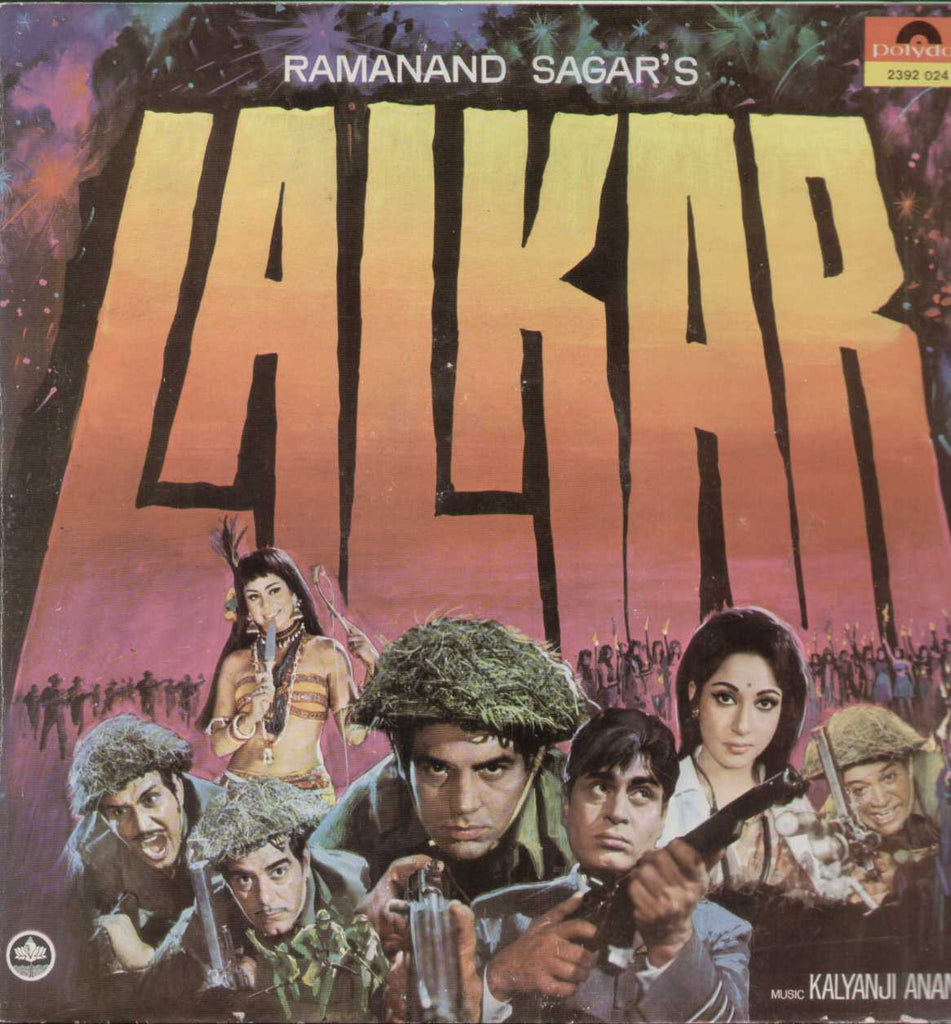 Lalkar 1972 Bollywood Vinyl LP