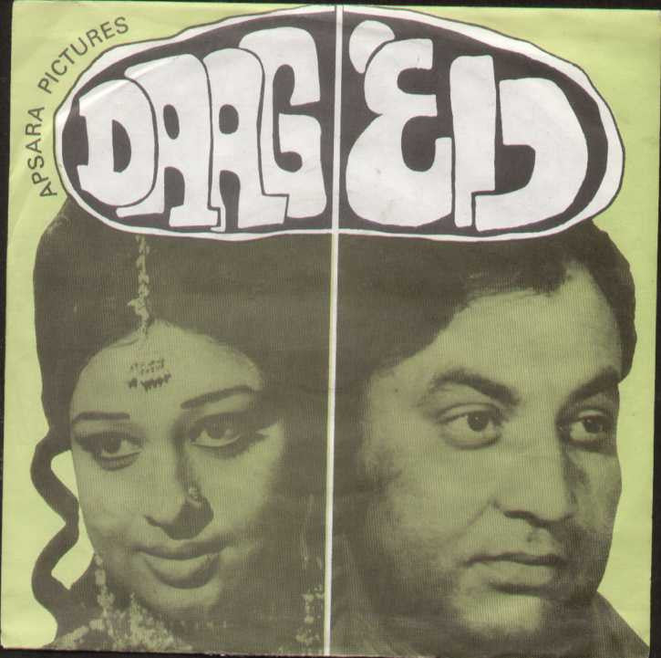 Daag Bollywood Vinyl LP
