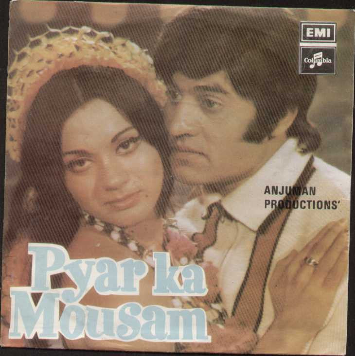 Pyar Ka Mousam Bollywood Vinyl EP