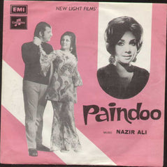 Paindoo Bollywood Vinyl EP