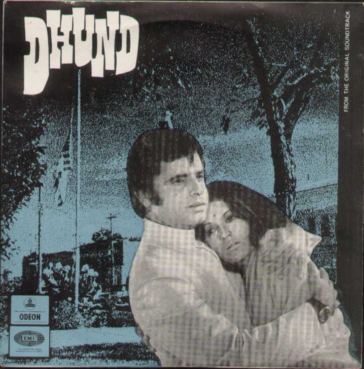 Dhund Bollywood Vinyl EP