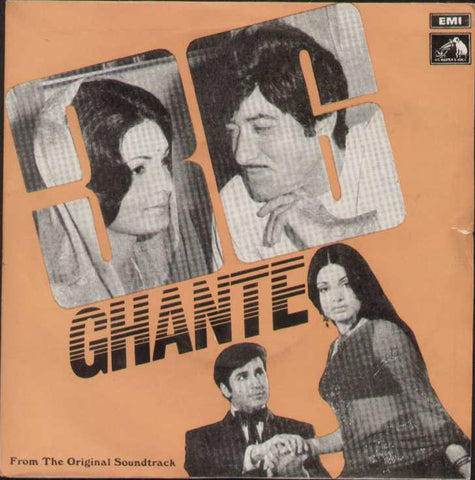 36 Ghante Bollywood Vinyl EP