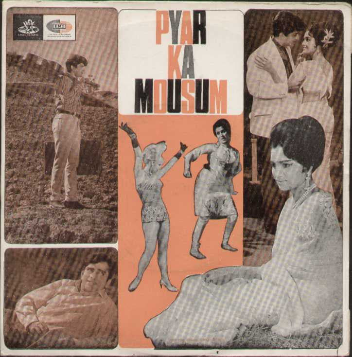 Pyar Ka Mousum Bollywood Vinyl EP