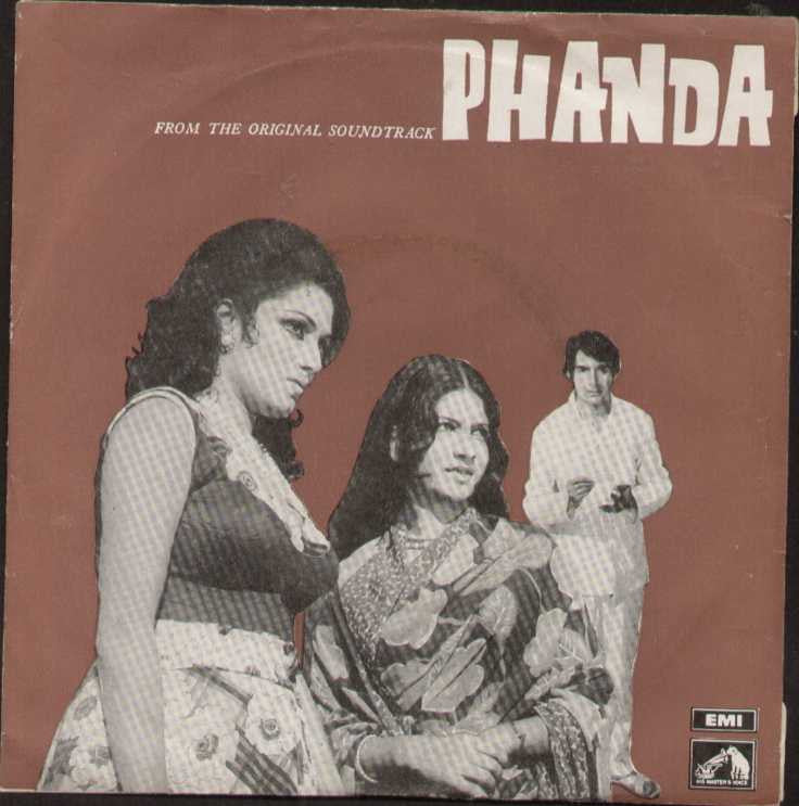 Phanda Bollywood Vinyl EP