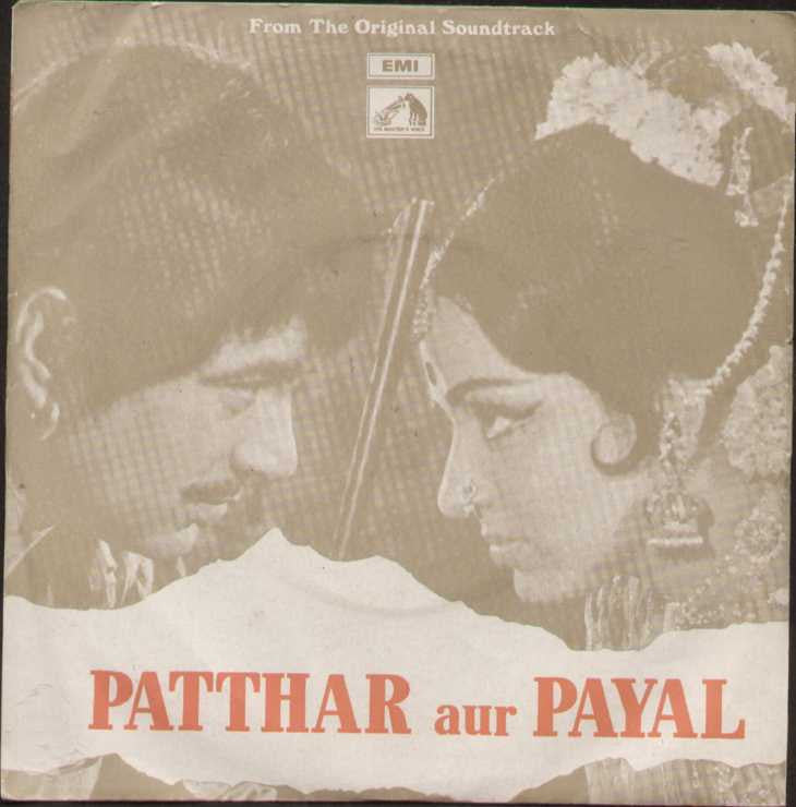 Patthar Aur Payal Bollywood Vinyl EP