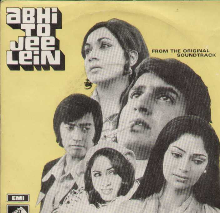 Abhi To Jee Lein Bollywood Vinyl EP