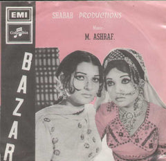 Bazar Bollywood Vinyl EP