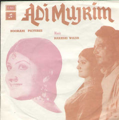 Adi Mujrim Indian Vinyl EP