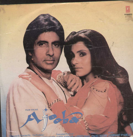 Ajooba 1990 Bollywood Vinyl LP
