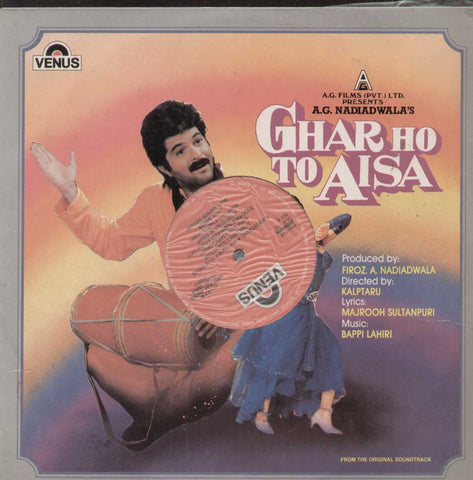 Ghar Ho To Aisa 1990 Bollywood Vinyl LP