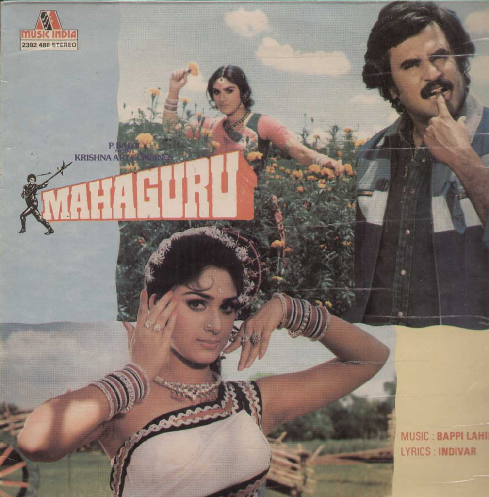 Mahaguru 1980 Bollywood Vinyl LP