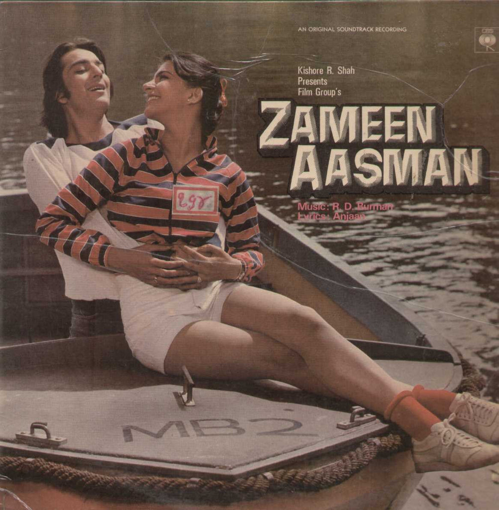 Zameen Aasman 1984 Bollywood Vinyl LP