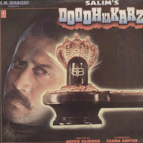 Doodh Ka Karz 1990 Bollywood Vinyl LP