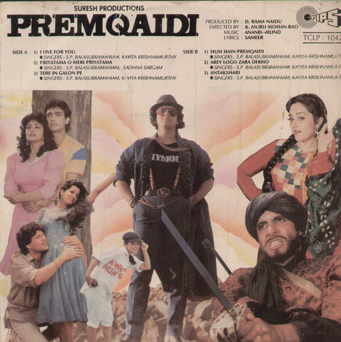 Prem Qaidi 1991 Bollywood Vinyl LP