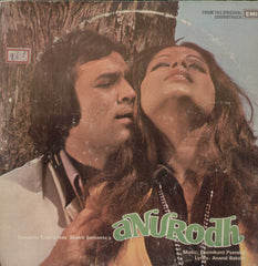 Anurodh 1970 Bollywood Vinyl LP