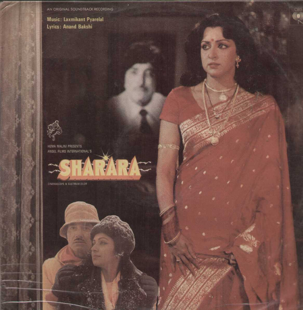 Sharara 1984 Bollywood Vinyl LP