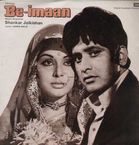 Be Imaan 1972 Bollywood Vinyl LP