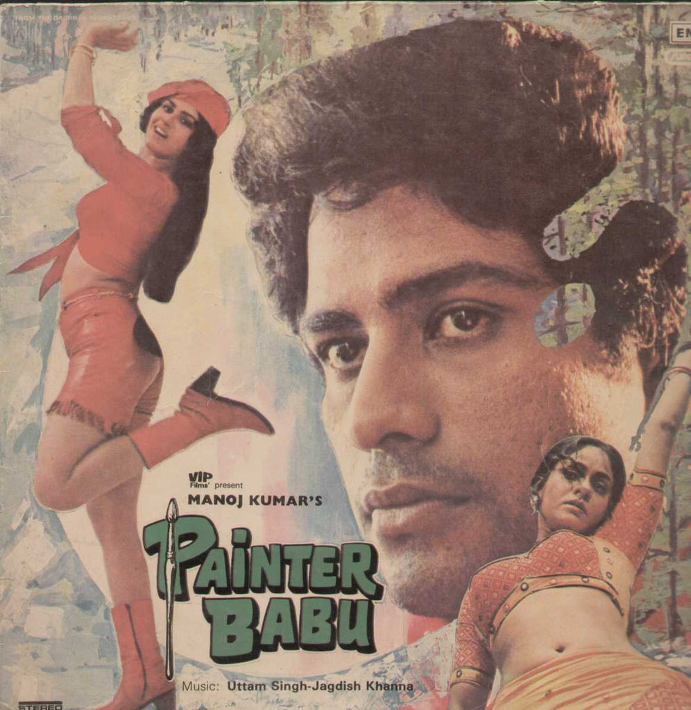 Painter Babu 1980 Bollywood Vinyl LP