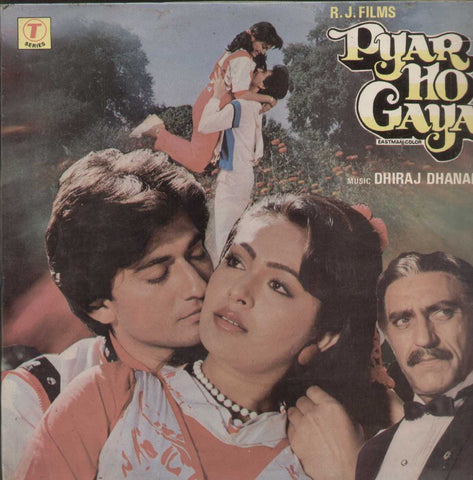 Pyar Ho Gaya 1997 Bollywood Vinyl LP