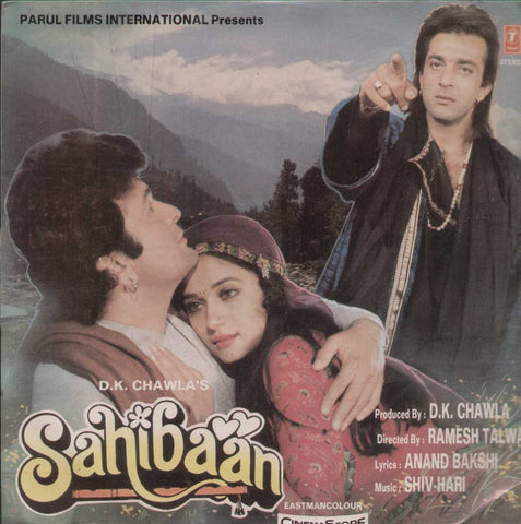 Sahibaan 1990 Bollywood Vinyl LP