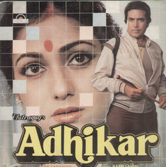 Adhikar 1986 Bollywood Vinyl LP