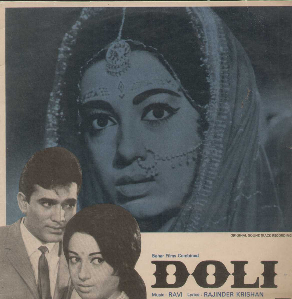 Doli 1960 Bollywood Vinyl LP